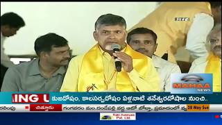 ఎన్టీఆర్ జయంతి | AP CM Chandrababu Naidu Arrives At TDP Mahanadu 2nd Day | Visakhapatnam |