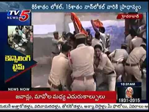 ABVP Activists Try to Stop Medical Counselling at Osmania : TV5 News Photo Image Pic