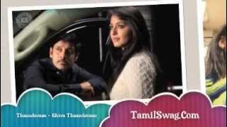 Thaandavam - Thaandavam (2012) - Shiva Thaandavam HD TAMIL MOVIE MP3 SONG