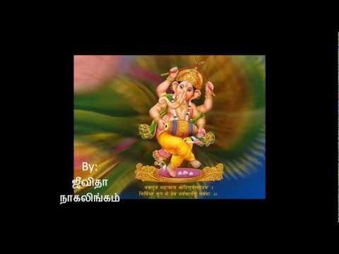Pillaiyaar Suzhi Pottu song