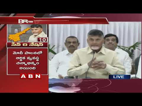 Congress leader Ashok Gehlot Meets Chandrababu | Chandrababu Speech | Vijayawada
