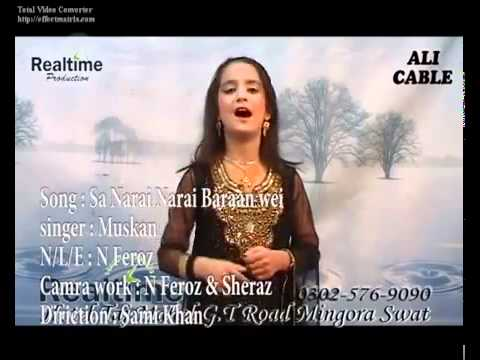 Muskan Pashto New Singer Song (Da Khawro...