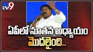 Karumuri Venkata Nageswara Rao Speech at YCP BC Garjana || Eluru