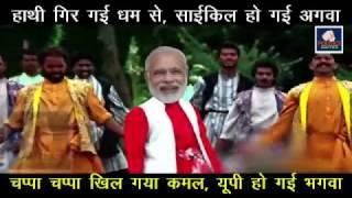 Narendra modi ka dance video