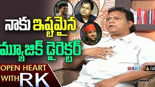 Mani Sharma Reveals his Favorite Music Director | Open Heart with RK | ABN Telugu