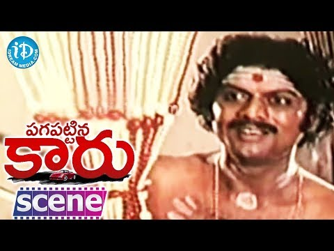 Paga Pattina Caru Movie - Ratheesh, Seema Love Scene video