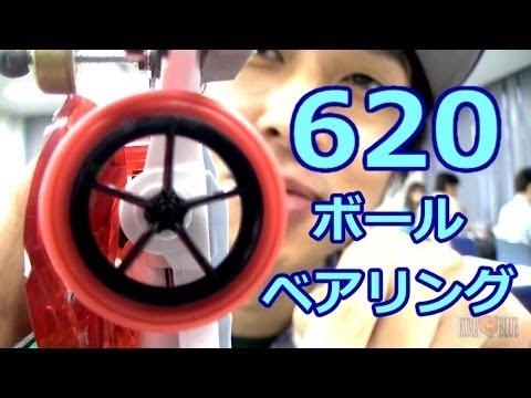【ミニ四駆】620ボールベアリング入れました。ホイール貫通!!  / ジャパンカップ2014東京大会1前強化動画
