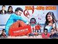 Dil chura ke na jaa ( Ashima Panda & Tankadhar Chhatria) New Love Romantic Sambalpuri Song 2018