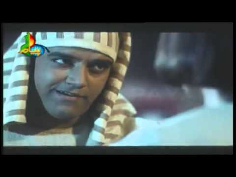 Hazrat Yousuf ( Joseph ) A S Movie In Urdu -  Part 18 video