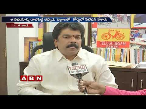 TDP MLA Bonda Uma Face To Face Over Land Dispute Case | Vijayawada