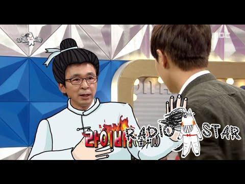 [RADIO STAR] 라디오스타 - Lee Min-ho compares China play to Korea play 20151014