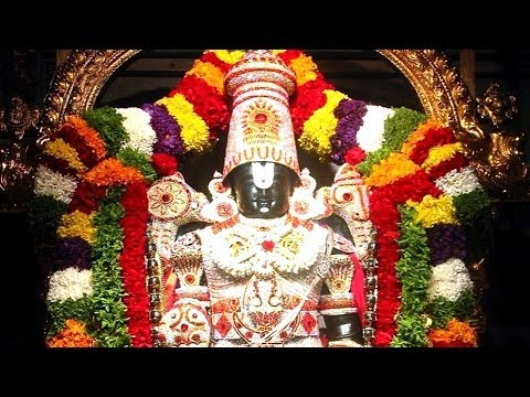 Holy Places: Tirupati Balaji Darshan In Marathi video