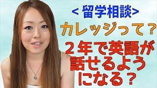 コミ・カレ!! シーズン1 第6話