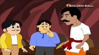 Khara Samundar Story - Panchtantra Ki Kahaniya In Hindi | Hindi Story For Children With Moral