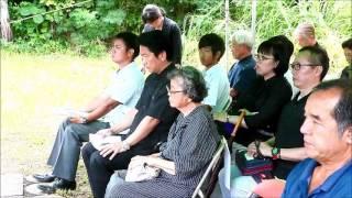 2017年7月の尖閣列島戦時遭難死没者慰霊祭