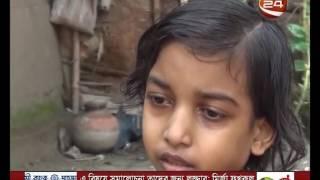 বিরল রোগে আক্রান্ত সাতক্ষীরার ১২ বছরের মুক্তামনি- CHANNEL 24 YOUTUBE