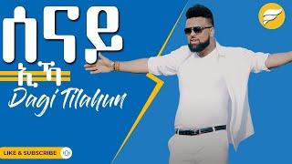 Dagi Tilahun Amazing Amharic & Tigrigna Protestant MEzmur 2018(Official Video)