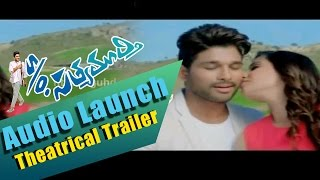 so-satyamurthy-theatrical-trailer-allu-arjun-samantha-trivikram-dsp-nitya-menon