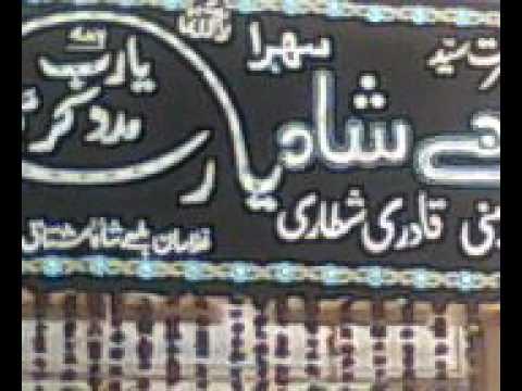 Mazar of Hazrat Baba Bullay Shah Rehmatullah Alaih At Qussor...