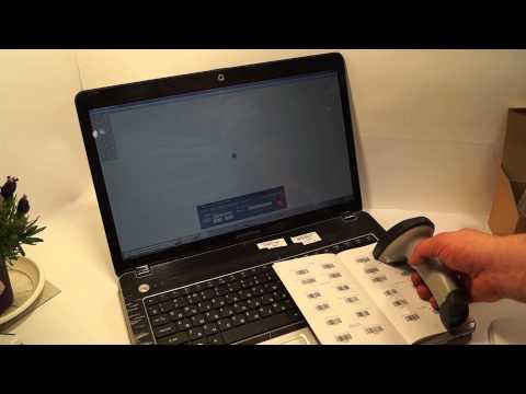 Видео как проверить работу сканера