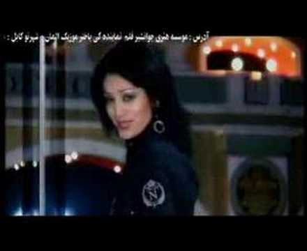 Shabnam Suraya & Parwina  Farsi Song video