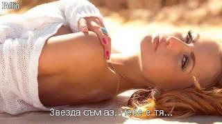 Любовта я няма тук •*¨*•.¸¸❤ |бг. превод|