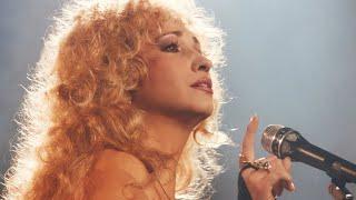 Ирина Аллегрова - Над пропастью во ржи