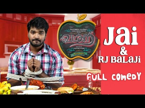 Vadacurry | Tamil Movie Comedy | Hd | Jai | Swati Reddy | Rj Balaji | Kasturi | Sunny Leone video