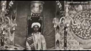 تسجيل نادر جدا.. أقدم تلاوة قرآنية مسجلة عام 1885 من مكة المكرمة