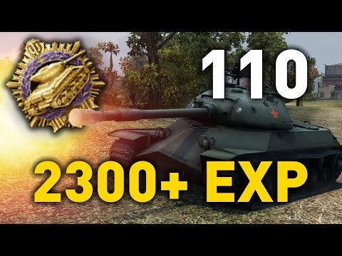 World of Tanks || Heavy Tank, Big Impact - 110