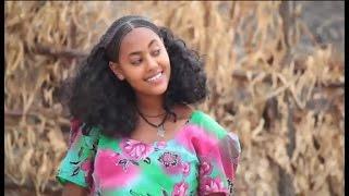 Afeworke Gebrekidan - Demoni - (Official Music Video ) - New Ethiopian Music 2016