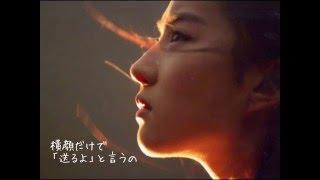 オレンジの河【今井美樹さん】 歌詞付き★ごんちゃん♪ とコラボカラオケ♪