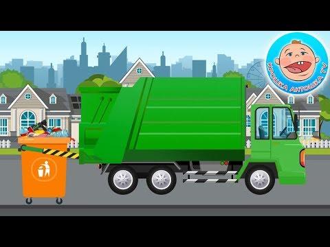Лучший развивающие мультики Крошки Антошки - Видео для детей