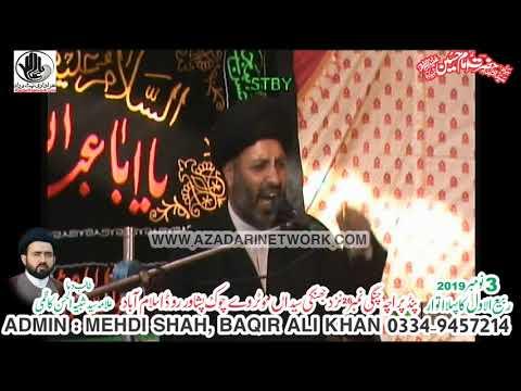 Allama Hussain Muqadsi || Majlis 3 Nov 2019 (Rabi Awal ka Pehla Itwar) Pind Paracha RWP ||