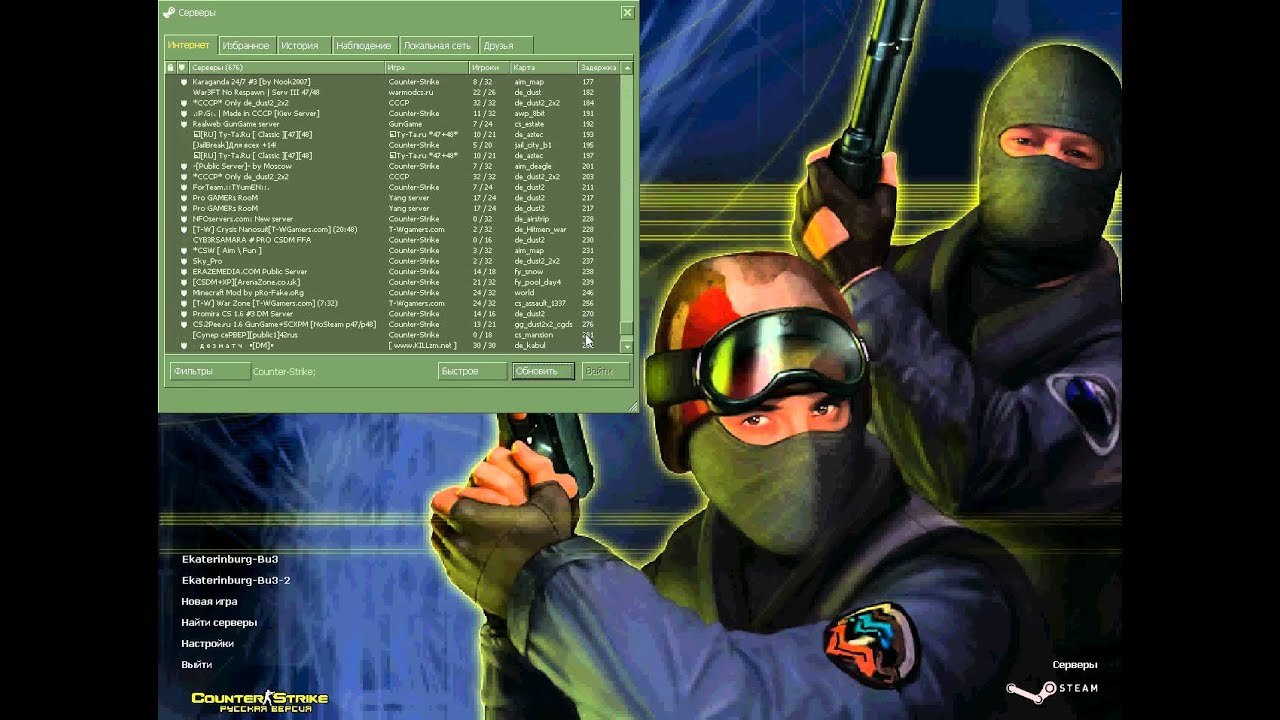 GTA 6 дата выхода трейлер новости слухи PC версия 24