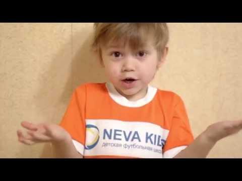 Виталик Олечкин: С Днём Рождения, Neva-Kids!