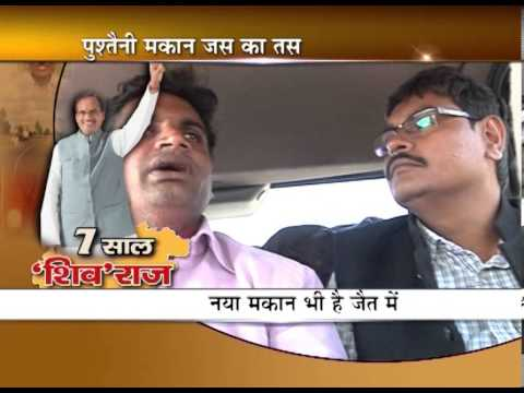 Shivraj Singh Chauhan completed 7 years on Bansal News