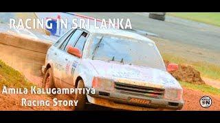 Amila Kalugampitiya Racing Story - Wheels On Media
