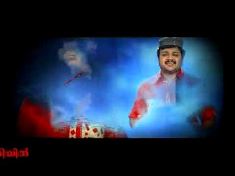 Mappila Albam  [kunhappa] video