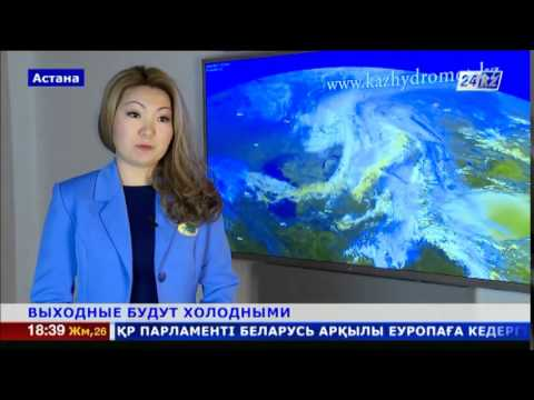 Казахстан: прогноз погоды на ближайшие дни