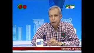 Bangla Talk Show: Tritiyo Matra Episode 4229, 05 March 2915, Channel i