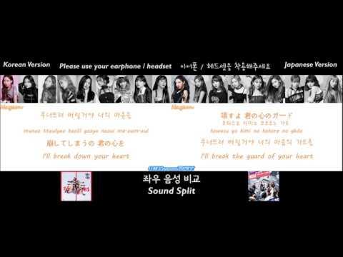 TWICE 트와이스 - BDZ 한국어 일본어 좌우음성 버전 Korean Japanese Comparison Sound Split