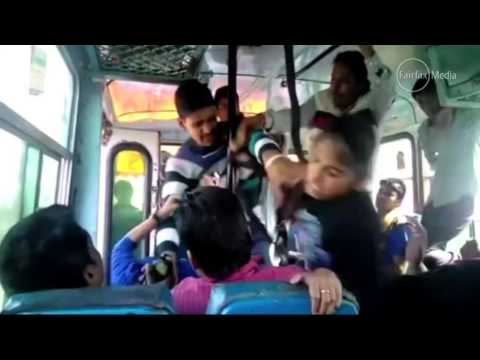 Women Fighting Back After Sex Harassment On Bus     00:33 video