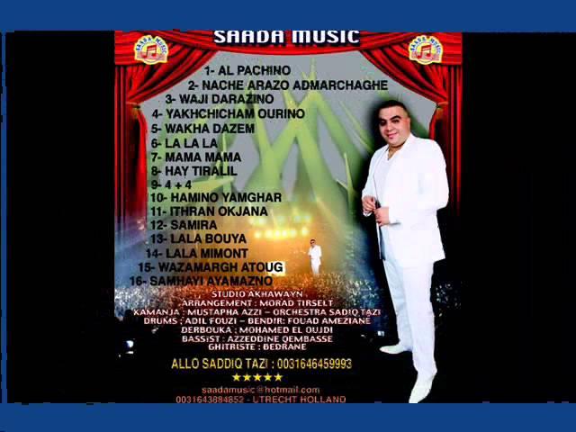 Saddiq Tazi 2014 CD1   Erhem ino Traytmass