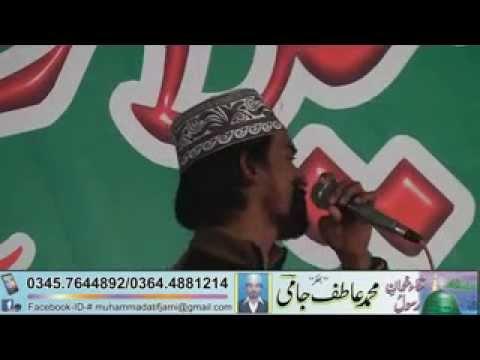 Qasam Rab Ke New Naat 2014  2015  By Muhammad Atif Jami Bhakkar Cell#0345 7644892 0364 4881214!!!bes video