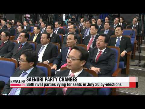Korea's ruling party looks ahead after local elections