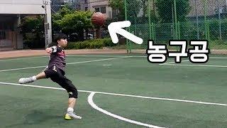 ENG SUB) Shooting with basketball !!!