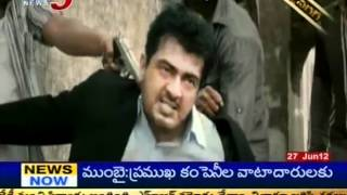 David Billa - Ajith David Billa Movie Latest Updates(TV5)