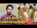 BIG BOSS ரகசியம் உடைக்கும் தமிழன் | Illuminati is behind the BIG BOSS Show | Oviya, Aarav, Interview