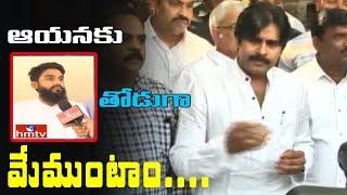 Vijayawada Pawan Kalyan Fans Opinion On Chalore Chalore Chal Yatra    hmtv